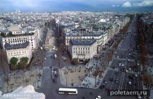 parisarcdetriomphe3