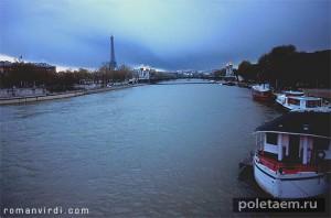 parisseine